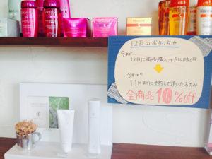 Hair Musee 柱店 清水 涼太0553