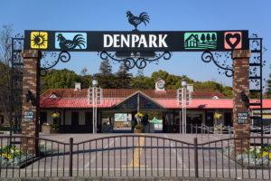 Denpark_main_gate
