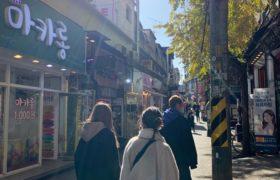 この前の韓国旅行。