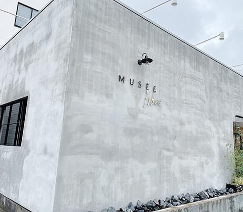 Musée libre